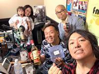 サイバージャパネスク 第638回放送(2019/5/28) - fm GIG 番組日誌