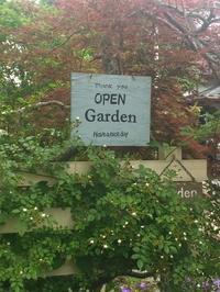 皆野町のオープンガーデン① - ゆきなそう  猫とガーデニングの日記