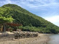 ホリディ〜♬ - 漁・猟師(直売有)の主人と島で田舎暮らし~