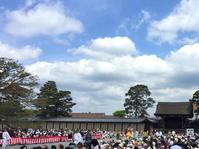 京都観光 - ぶらり湘南