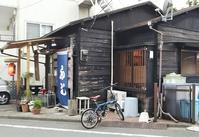 町田「居酒屋 ふじ」 - … 由 無 事 … (よねさんな日々)