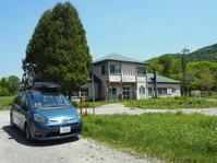 2019.05.27 遠幌保育園 C4ピカソで北へ - ジムニーとピカソ(カプチーノ、A4とスカルペル)で旅に出よう