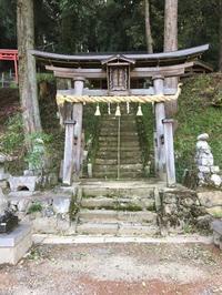 蓼原の舟戸神社 - 咲鬼庵(しょうきあん)−鬼も笑う−