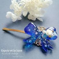 リボンのヘアピン/ブルー・クリア - Espoir et la lune