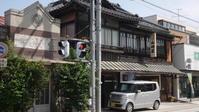 寄居・児玉の旅館 - 路地裏統合サイト【町角風景】