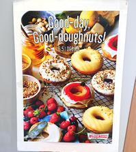 【新作発表会】クリスピー・クリーム・ドーナツ『Good-day,Good-doughnuts!』【一足お先に!】 - 溝呂木一美の仕事と趣味とドーナツ