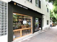 まちのリビングとカフェ「FUJIMI LOUNGE」(調布)アルバイト募集 - 東京カフェマニア:カフェのニュース