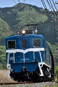 190429 秩父鉄道→上越線 - コロの鉄日和newver
