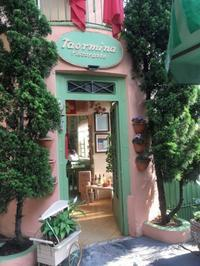 Taorminaのイタリアン - ハチドリのブラジル・サンパウロ(時々日本)日記