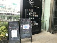 2019.7.20こつぶ市作家様募集(横浜ハンドメイドイベント。YOTSUBAKOにて) - Feb(こつぶ市)