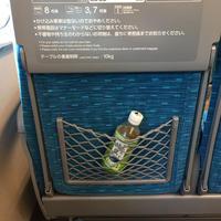 3日 大阪へ@のぞみ - 香港と黒猫とイズタマアル2