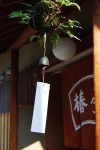 南部風鈴 - 懐石椿亭 公式weblog日本料理