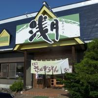 浅月 / 花巻市二枚橋 - そばっこ喰いふらり旅