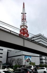 歩道橋にタワー - 設計通信2 / 気になるカメラ、気まぐれカメラ