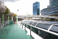 大阪アクアライナーに乗る - 金沢発ときめき浪漫