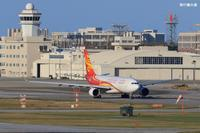 国際線の方角A330香港航空(HX) - 飛行機の虜