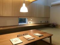 YNT(南森本町の家) オープンハウスお礼 - design room OT3