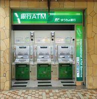 ATMの悪夢 - HOT STAFF's Monologue !