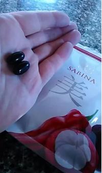 飲むスキンケアサプリ「ggSABINA」で、老化をストップしましょう - 初ブログですよー。