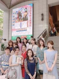 六月博多座大歌舞伎 - Table & Styling blog
