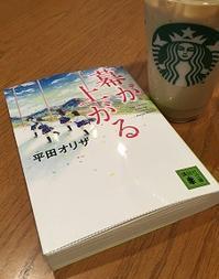 「幕が上がる」 - Kyoto Corgi Cafe