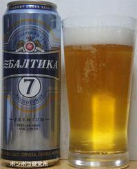 «Балтика» 7 Экспортное (««Baltika» 7 Export) - ポンポコ研究所(アジアのお酒)