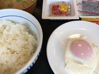 4日 目玉焼納豆朝食@なか卯 - 香港と黒猫とイズタマアル2