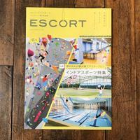 [WORKS]ESCORT vol.222 - 机の上で旅をしよう(マップデザイン研究室ブログ)