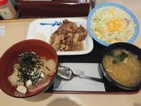 6/5カルビ焼肉定食¥650 + ライス⇒おろし豆腐チェンジ¥50 @松屋 - 無駄遣いな日々
