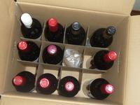 ワインが届いたと思ったら - hibariの巣