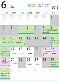 6月お店営業日 - あんちっく屋SPUTNIKPLUS BLOG