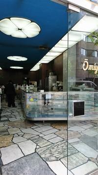 近江屋洋菓子店のアップルパイが好き♪@神田淡路町 - カステラさん