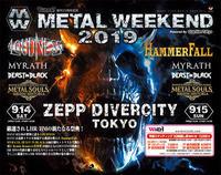 Hammerfall/Myrath/Beast in Blackらが出演するMETAL WEEKEND 2019開催決定! - 帰ってきた、モンクアル?