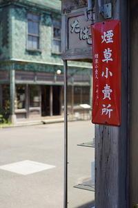 東京色 - alors  photos ライカと50mmで