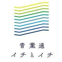 6月8日(土)サンモール一番町アーケード「青葉通イチとイチ」に出展いたします。 - engawa's blog