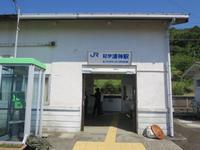 From kii Uragami to Yukawa part 1 浦神~湯川-1 - 熊野古道 歩きませんか? / Let's walk Kumano Kodo