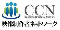 CCN法務部が、できました。 - CCN、プライムニュース