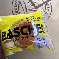 BASCHEE - リラクゼーション マッサージ まんてん