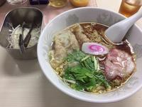 ぷらっと横浜 - 湘南☆浪漫