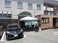 「手打ちそばやさん うどんやさん 白虎 大友町本店 」でもりそば(大盛)+天ぷら2種♪ - 冒険家ズリサン