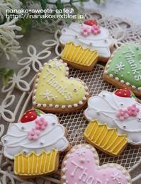 『 Thanks 』のアイシングクッキー - nanako*sweets-cafe♪