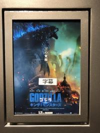 GODZILLA:  King of the Monsters - 5W - www.fivew.jp