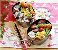 ボロニアソーセージおにぎり弁当とゴーヤちゃんぷる~♪ - ☆Happy time☆