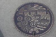 ひたちなか市のマンホールと標識(茨城) - 旅めぐり&花めぐり