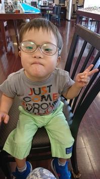 岳の眼鏡 - 自分と家族の愛し方