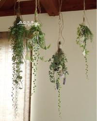 アーティフィシャルのハンギングプランツ - 森の工房 Flower Work ナチュラルスローな空間