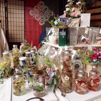 如庵のくらし展 vol.36 - 森の工房 Flower Work ナチュラルスローな空間