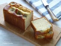 しほさんレシピのバナナケーキと、お昼寝にゃんこ♪ - Cache-Cache+