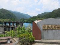 四万湖(中之条ダム)・道の駅 中山盆地 - 月の光 高原の風 かなのブログ