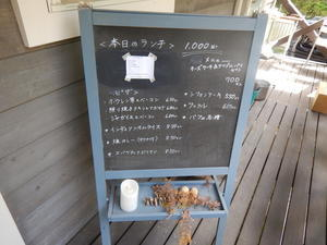 素敵な「 カフェ ミモザガーデン 」 -